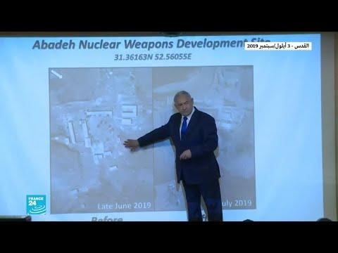 التهديد الأمني ..أبرز عناوين حملة نتانياهو الانتخابية  - نشر قبل 2 ساعة