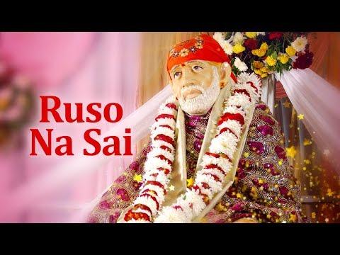 रुसो ना साई | RUSO NA SAI (Video) - LATA MANGESHKAR | Sai Aarti |Times Music Spiritual