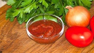 Домашний кетчуп из томатной пасты. Готовим простые рецепты от wowfood.club