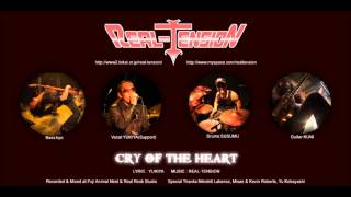 02 Cry Of The Heart / REAL-TENSION