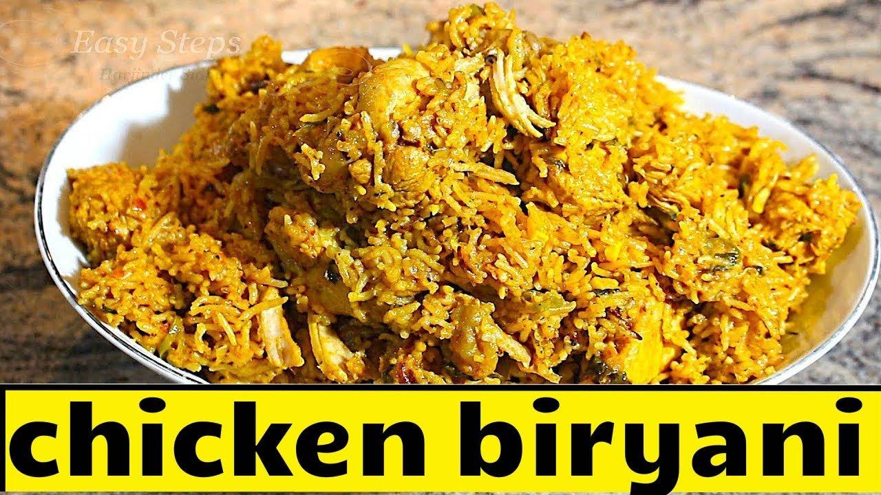 andhra style chicken biryani in pressure cooker/ how to make chicken biryani