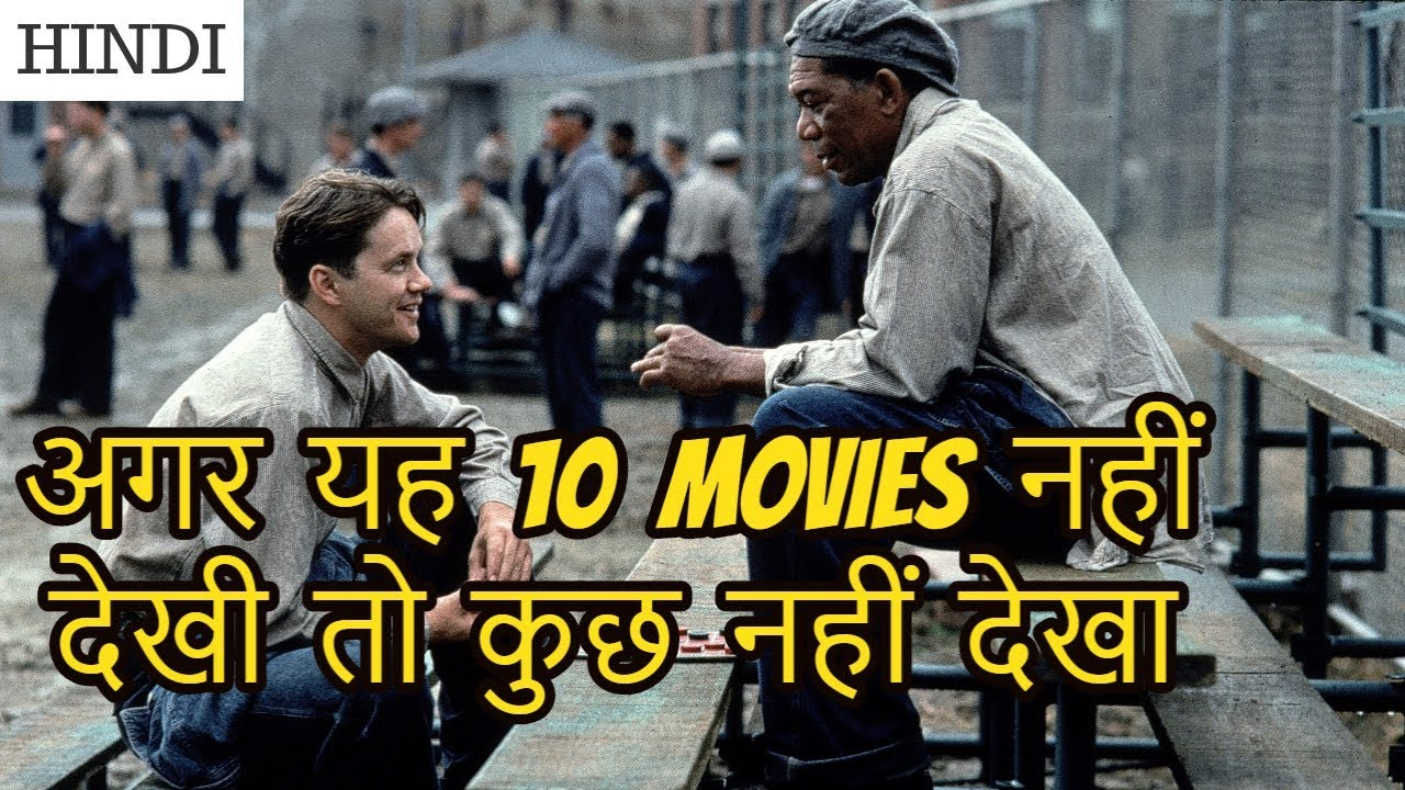 Download Top 10 Best Hollywood Movies Of All Time | In Hindi