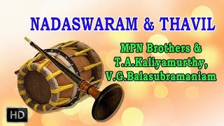 MPN Sethuraman & Ponnuswamy - Nadaswaram & Thavil - Classical Instrumental - Western Notes