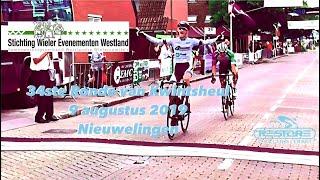 34ste Ronde van Kwintsheul