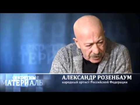 если девушки, розенбаум песня про крым украина Крым