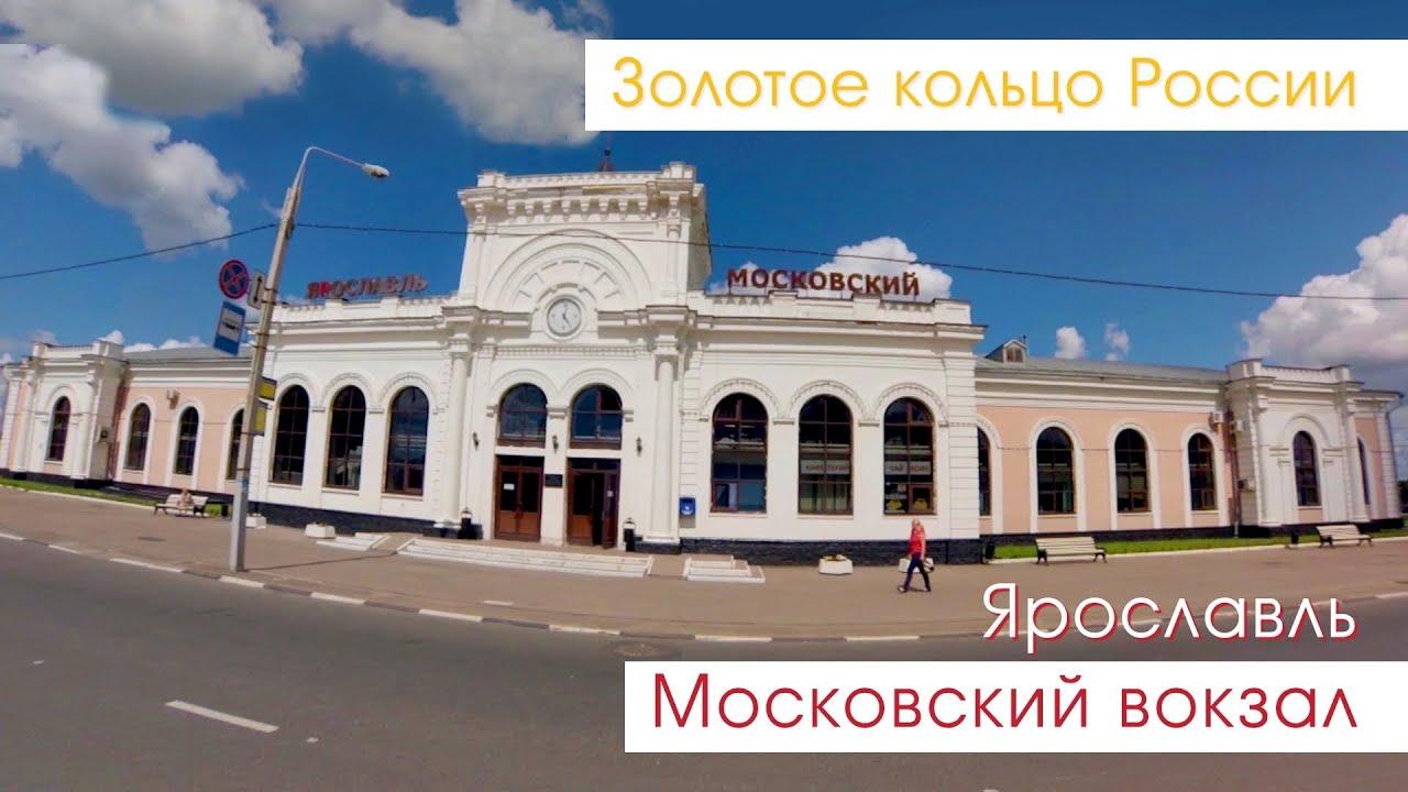 фото московский вокзал