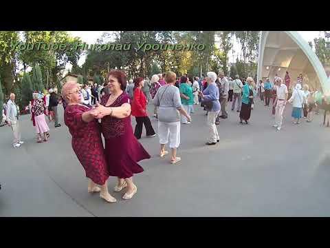 Седая ночь 2. Танцы в парке им. Горького. Kharkiv. Music. Dance.