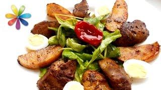 Теплый салат из куриной печени с яблоками – Все буде добре. Выпуск 691 от 21.10.15