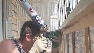 видео Ремонт балкона в панельном доме своими руками