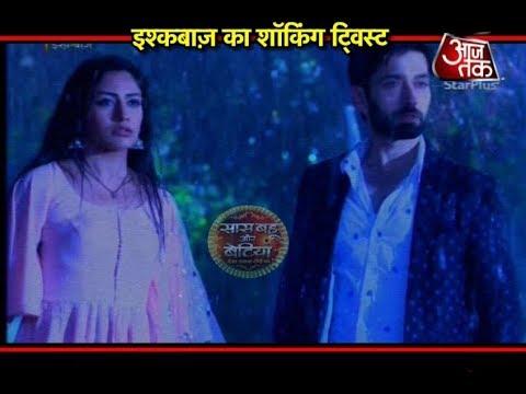 Ishqbaaz: SHOCKING! Shivaay & Anika...