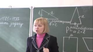 Фрагмент 1 урока математики