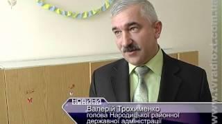 Бенівська Жураський народичі садок(, 2013-02-12T14:19:48.000Z)