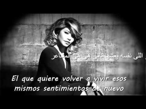 Sherine - Masha3er (Sentimientos - Letra en español)