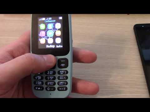 Как скопировать все контакты с телефона на Sim карту и наоборот на примере Nokia 105