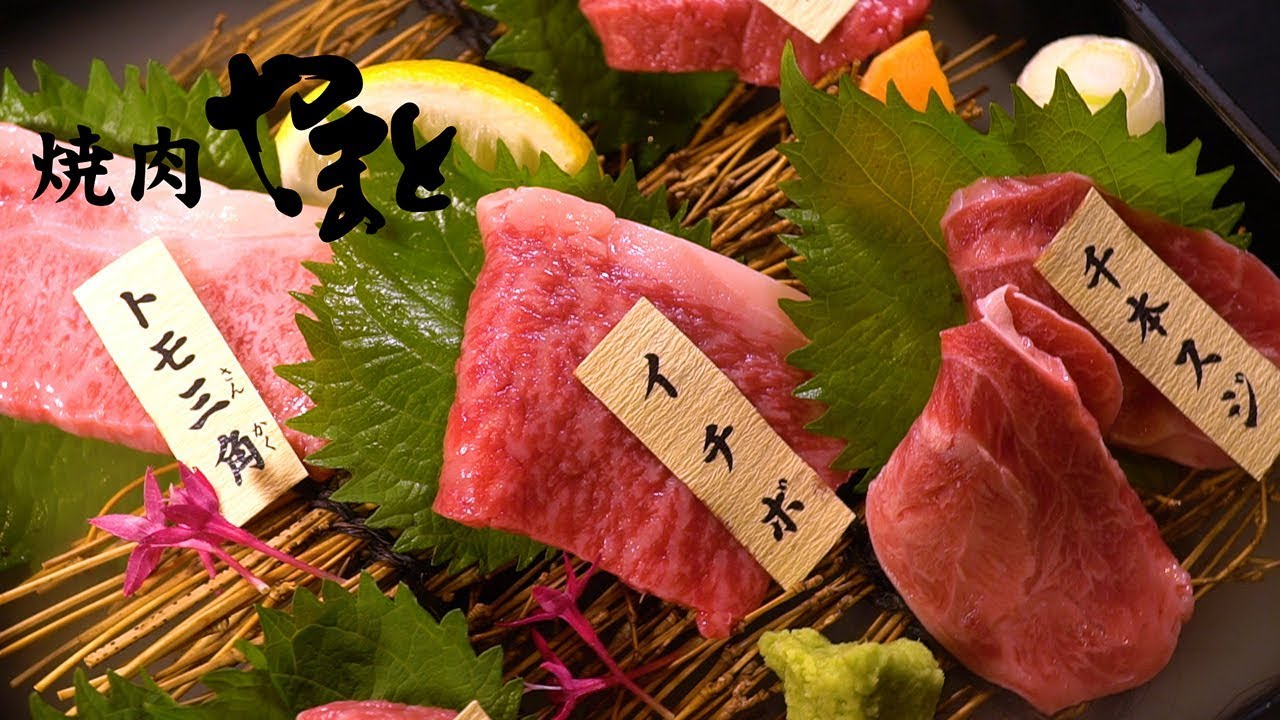 A yakiniku restaurant where you can enjoy A5-ranked Matsusaka beef and deluxe wagyu