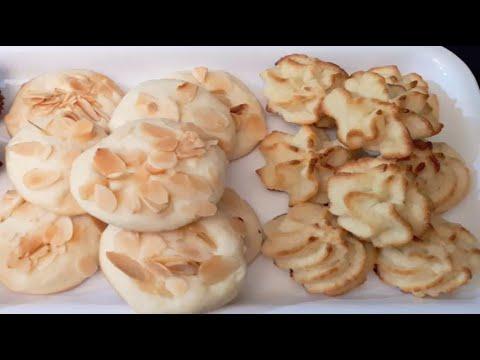 💛-biscuits-tendres-aux-amandes-et-blancs-d'œuf-(des-petits-fours-sans-gluten-et-sans-lactose)