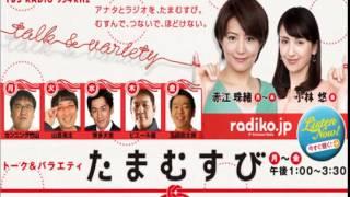 最近、バラエティー番組にあまり出ない藤井隆さん、現在舞台を中心に活...
