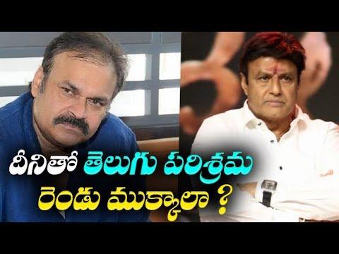 Balakrishna declines to respond on Nagababu comments | ABN Telugu