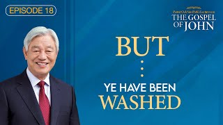 (Ep. 18) Lectures on the Gospel of John : But... Ye have been Washed
