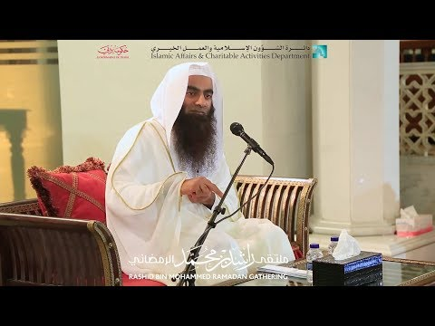 Duniya Aur Aakhirat - Shaikh Tauseef-ur-Rahman