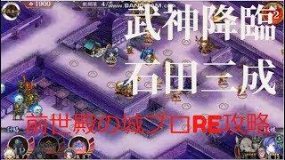 ブログ http://shiropuro-re-blog.com/capture/busin-kourin/ishidamitu...