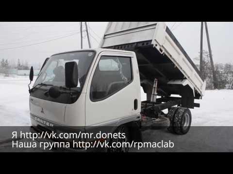 Переоборудование в самосвал (Mitsubishi Canter)
