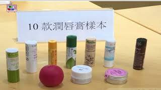 Publication Date: 2017-11-29 | Video Title: 新聞台:新聞報導25-10-2017
