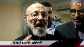 egypt vs algerie el ayam tou3idou nafsaha