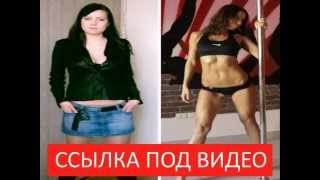 Как похудеть а не накачаться в тренажерке