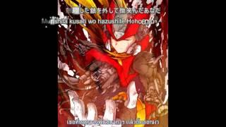 Freesia - Megaman zero 4 Ending - Thai sub [Onigiri-FS]