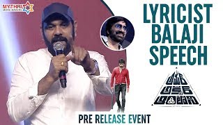 Lyricist Balaji Speech   Amar Akbar Anthony Pre Release Event   Ravi Teja   Ileana   Thaman S