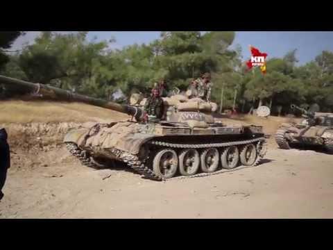 Сирийская армия готовит наступление