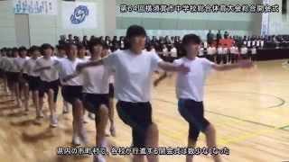 第64回横須賀市中学校総合体育大会総合開会式/神奈川新聞(カナロコ)