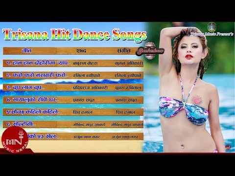 Nepali Hit Dance Songs Collection | JukeBox | Trisana Music