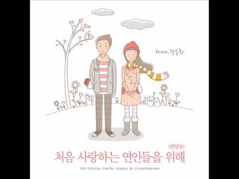 CNBLUE (Jung Yong Hwa) - For First-Time Lovers (Banmal Song)