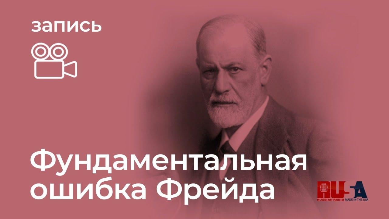 Александр Литвин: как понять свои инстинкты