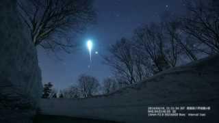 青白く輝く大火球 Fireball Time lapse 2014.4.19 火球 検索動画 24