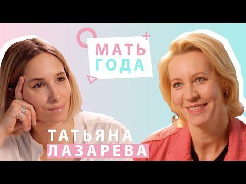 Татьяна Лазарева | Как вырастить приличного человека | Юмор |