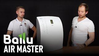 Обзор приточной вентиляции Ballu Air Master: особенности и преимущества.