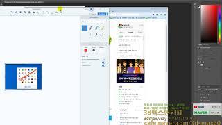 3dmax삭제에러,Autodesk데스크탑앱설치제거강좌