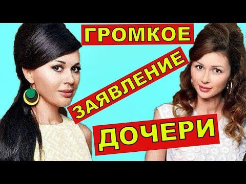 Дочь Анастасии Заворотнюк сделала громкое заявление о болезни матери