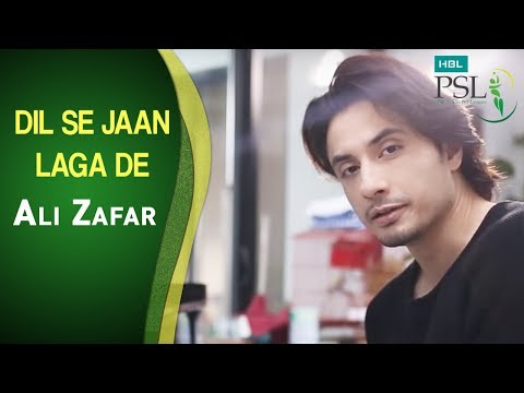Ali Zafar Talks About HBL PSL 2018 Anthem - Dil Se Jaan Laga De | Celebrity Interview
