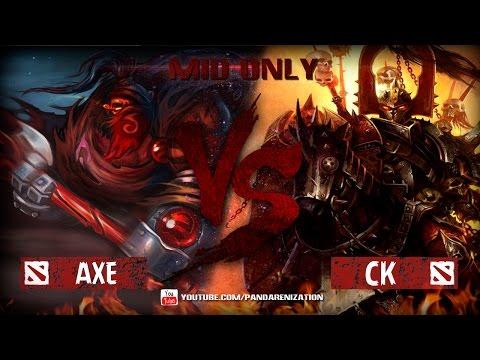 видео: axe vs chaos knight [Битва героев mid only] dota 2