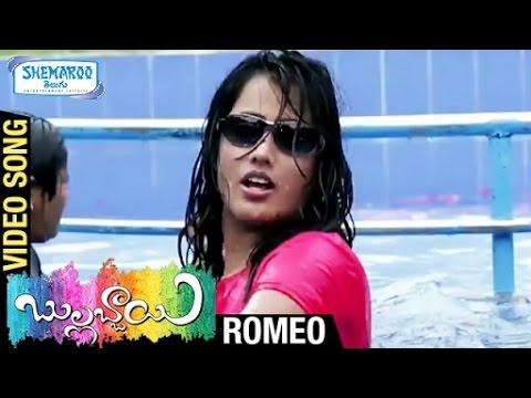 bullabbai telugu movie video songs romeo full video song