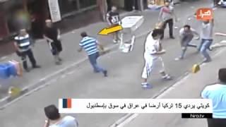 مضاربة كويتي في تركيا