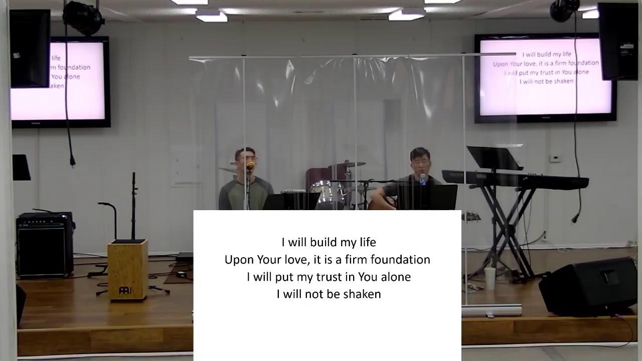 Wednesday Praise 9/23/2020