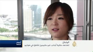 """فيديو.. تقارير: الأجانب يسيطرون على 10% من عقارات """"طوكيو"""""""