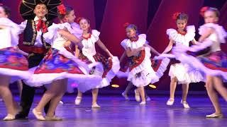 «Мексиканский сериал» Харьков 2018 Совершенство танец