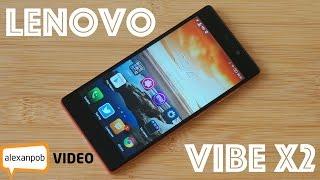 Обзор Lenovo Vibe X2: мощный и разноцветный