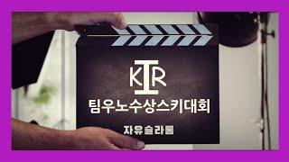 프리미어프로와 에프터이펙트 초보영상편집 홍보영상만들기 …